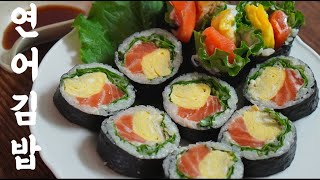 일반 김밥보다 쉽고 맛있는 연어김밥 만드는 법