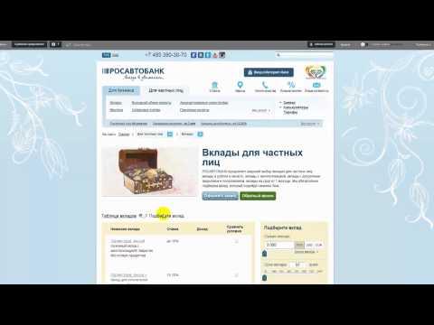 Курсы валют в Красноярске. Курс доллара, евро, юань.