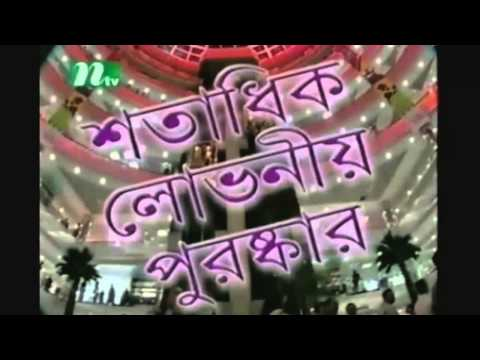 TV Adverts from Bangladesh - November 2004 - Part 1/3