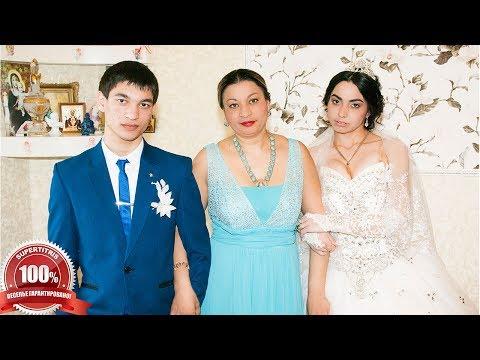 Цыганская свадьба. Сережа и Марьяна. Часть 11