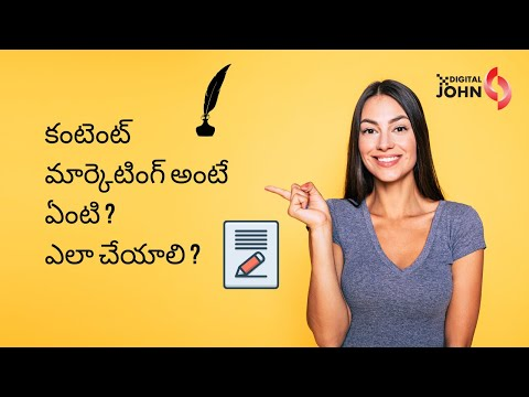 Content Marketing Tutorials in Telugu    Lesson-1    Digital John