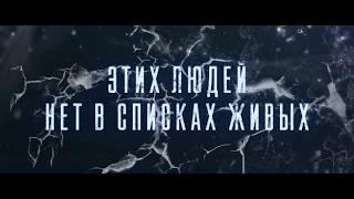 Лапси сериал 2018 смотреть онлайн 1, 2 серия Анонс, русский сериал новинка