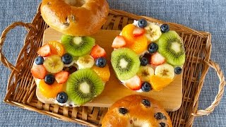 Fruit Open Sandwiches (bagel Fruit Pizzas) ベーグルフルーツオープンサンドの作り方 - Ochikeron - Create Eat Happy