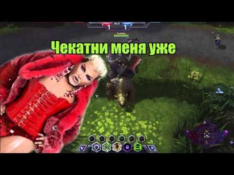 видео: НЕИСТОВЫЙ heroes of the storm прикол