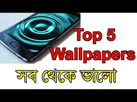 TOP 5 Best Live Wallpaper for Android | সবথেকে ভালো