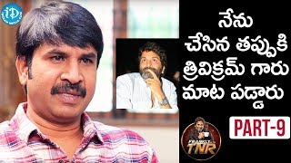 Actor Srinivas Reddy Exclusive Interview - Part #9 | Frankly With TNR | Talking Movies With iDream