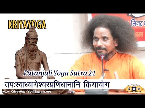 Kriyayoga - Spirituality and Yoga at University of Allahabad (HINDI)