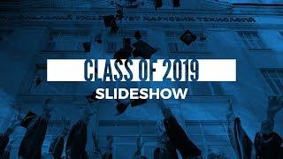 Class of 2019 Graduation Slideshow