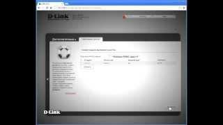 Налаштування віддаленого доступу до Web-інтерфейсу маршрутизатора D-Link і до вбудованого торрент-клієнта