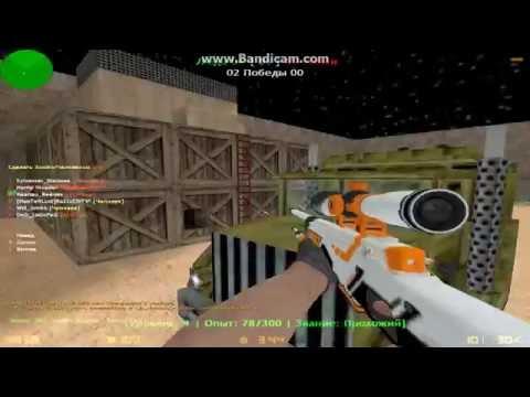 Counter-strike 1.6 зомби сервер №53