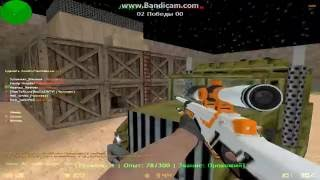 Counter-strike 1.6 зомби сервер №53