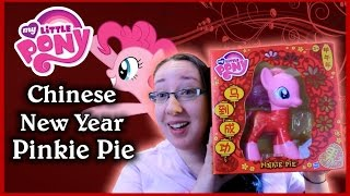 My Little Pony: Chinese New Year Pinkie Pie - Opening/review