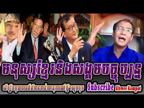khan sovan - Cambodian people and society, Khmer news today, Cambodia hot news, Breaking news