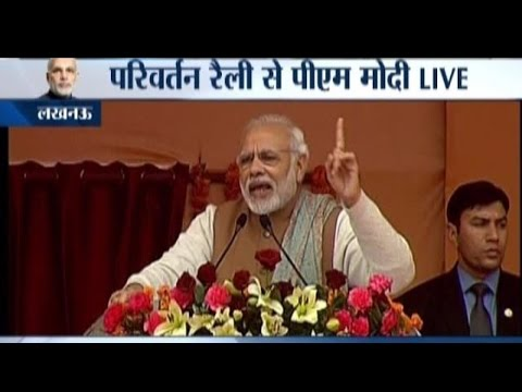 LIVE: PM Modi Addresses Parivartan Rally in Lucknow, Uttar Pradesh