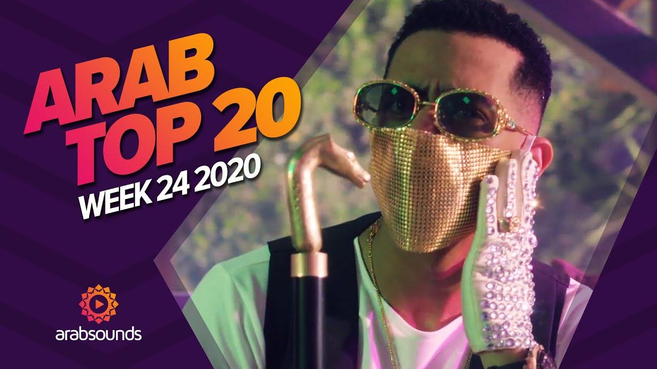 Download Top 20 Arabic Songs (Week 24, 2020): Mohamed Ramadan, Adham Nabulsi, Klay & more!