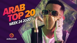 Top 20 Arabic Songs (Week 24, 2020): Mohamed Ramadan, Adham Nabulsi, Klay & more!