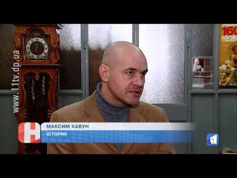 Новости 11 канал: Спецоперація порятунку чотирилапих