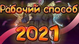 Как изменить валюту в Стиме на рубли | Ошибка при смене валюты стим | Рабочий способ 2021