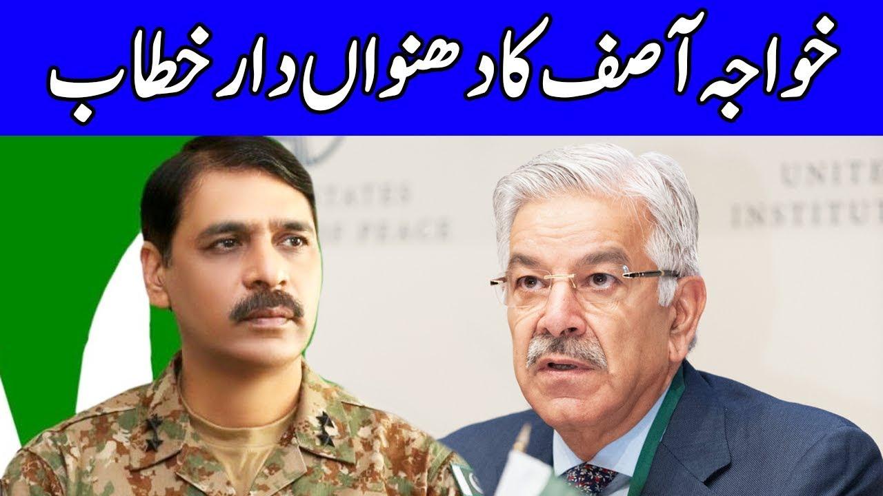 Khawaja Asif's Big Statement About Pak Army | 10 May 2019 | Dunya News