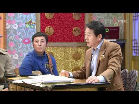 The Guru Show, Choi Il-gu(2), #01, 최일구(2) 20101110