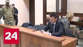 Один из украинских провокаторов оказался любителем пыток из СБУ - Россия 24