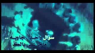 ابسالك ياصاحبي بن فطيس جديد 2012   YouTube