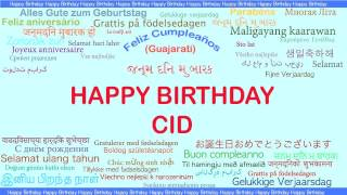 Cid   Languages Idiomas - Happy Birthday