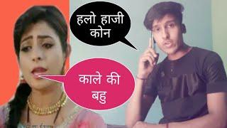 Kala Badnam Ho Lia Vs Bahu Kale Ki // Funny Dubbing Rd / Ajay Hooda Suthri Si Chori Song