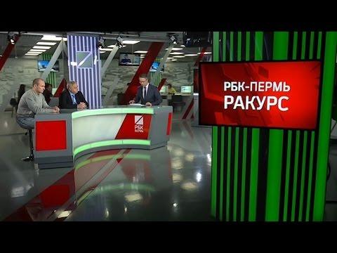 Торговая сеть BLISS в Перми.