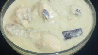 ചകകൻ കറമ, ഒര ഫവ സററർ ഹടടൽ റസപപ (chicken kuruma, five star hotel recipe )