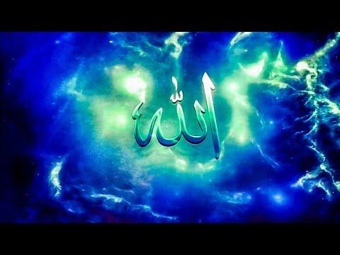 ДУА ДЛЯ ЗАЩИТЫ ОТ всех  ЗЛА~Дуа, против прибежище страшных и неприятных in sha Allah
