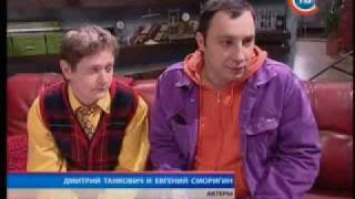 Теоретики. Сериал на СТВ