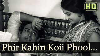 Phir Kahin Koi Phool - Sanjeev Kumar - Tanuja - Anubhav - Manna Dey - Evergreen Hindi Songs