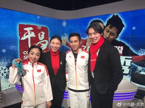 Wenjing Sui Cong Han & Qing Pang Jian Tong w/Eng Subs OG Interview 20180215