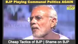PM Narendra Modi Hate Speech & What happen Next...
