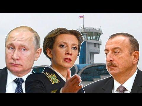 Аэропорт Карабаха и интересы Москвы: реакция Захаровой | Новости Армении и Азербайджана