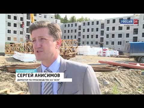 «Россия 24», ГТРК «Карелия», «Вести Карелия», Расселение аварийного жилищного фонда в городе Петрозаводске