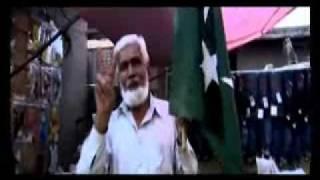 Yeh Mera Pakistan (Apniisp.Com).wmv