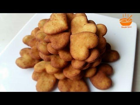 ডিমের  বিস্কুট পিঠা /ময়দার বিস্কুট ।। Egg Biscuit pitha || Bangladeshi dim pitha  || Maida Biscuit
