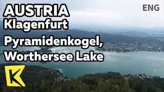 【K】Austria Travel-Klagenfurt[오스트리아 여행-클라겐푸르트]피라미덴코겔, 뵈르테 호수/Pyramidenkogel/Linden/Worthersee/Lake