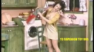 ΣΥΝΕΒΗ ΚΑΙ ΤΟΥ ΧΡΟΝΟΥ - ΘΕΑΤΡΟ ΙΛΙΣΙΑ - 1993 ΣΠΑΝΙΟ