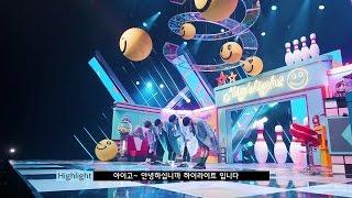 [Behind] 하이라이트(Highlight) 1st Mini Album `CAN YOU FEEL IT?` 첫 방송 스케치