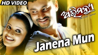 JANENA MUN   Love Song I ABHIMANYU I Sarthak Music   Sidharth TV