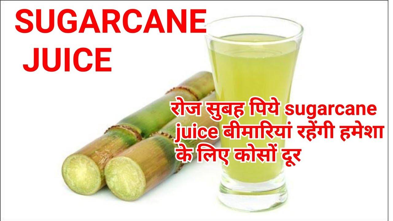 health benefits of sugarcane juice in summer season