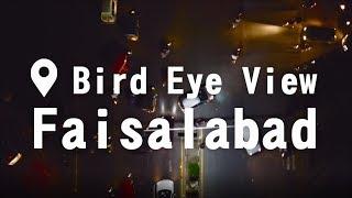 Manchester of Pakistan   Faisalabad   Virsa Studio   2018