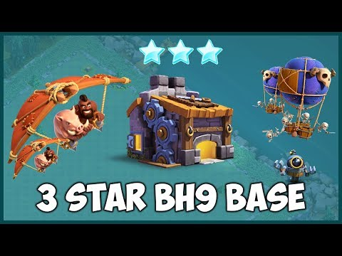 BH9 ATTACK STRATEGY! 3 Star BH9 Bases | Builder Hall 9 Base Attacks | Clash of C