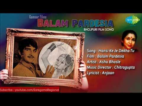 Hansi Ke Je Dekha Tu | Balam Pardesia | Bhojpuri Film Song | Asha Bhosle