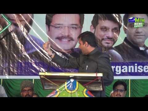 Akbaruddin Owaisi Speech Sakinaka Mumbai 9-2-2017