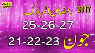 Urs/Mela Hazrat Syed Sher Shah Wali Sarkar Qawwali Molvi Haidar Hassan Akhtar