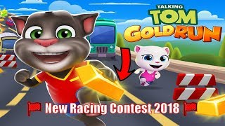 Talking TOM VS Talking ANGELA Gold Run Race 2018 Game Play App 🏁 New Racing Contest 2018 🏁  2018